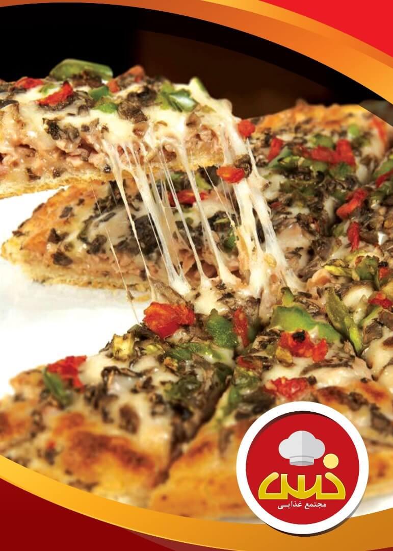 پیتزا مخصوص خانواده